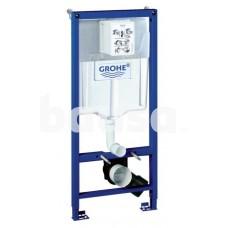 Rapid SL WC rėmas 3/6 ltr.; 1,13m (2 in 1) su tvirtinimo kompl.