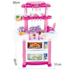 Vaikiška virtuvėlė T20005