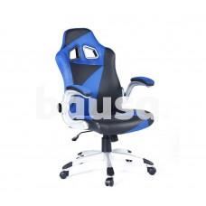 Biuro kėdė Agar, 66 x 67 x 105–113 cm