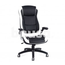 Biuro kėdė Brian 75 x 54 x 113–121 cm