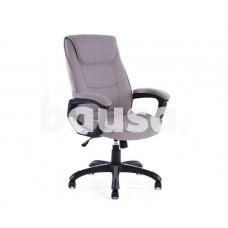 Biuro kėdė Philip Grey, 67 x 64 x 105–115 cm