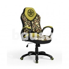 Biuro kėdė Edmund Camouflage