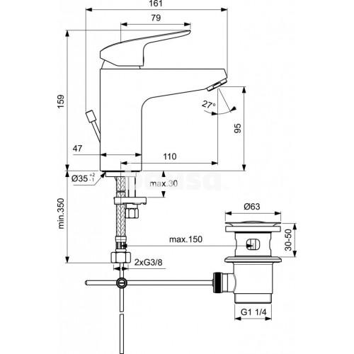 Praustuvo maišytuvas Ideal Standard, Ceraflex, su dugno vožtuvu