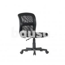 Biuro kėdė 108-1P