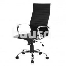 Biuro kėdė Klafayette Black