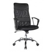 Biuro kėdė 49 x 51 x 61 cm